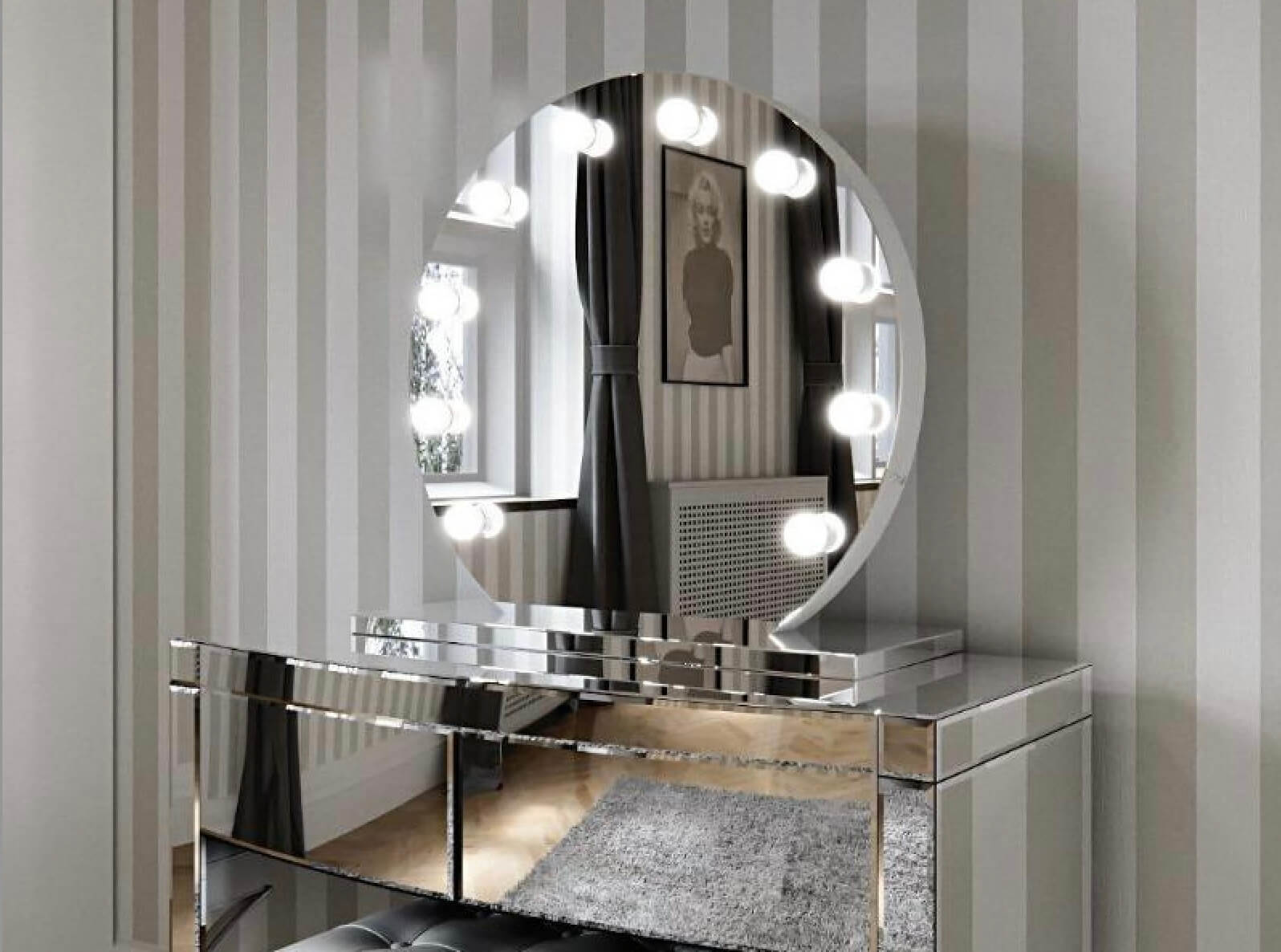The Ultimate Dressing Table Mirror